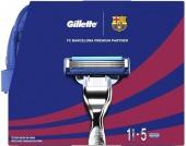 Gillette sada Mach3 Turbo strojek + 5 břitů + gel na holení 75ml